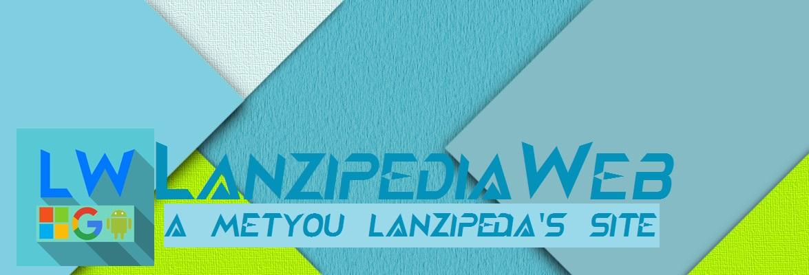 LanzipediaWeb_landscape